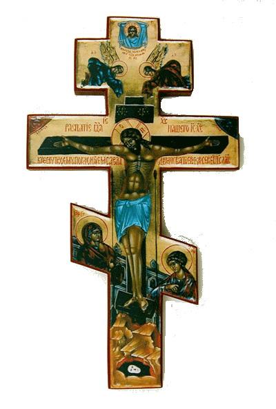 Crucerusească